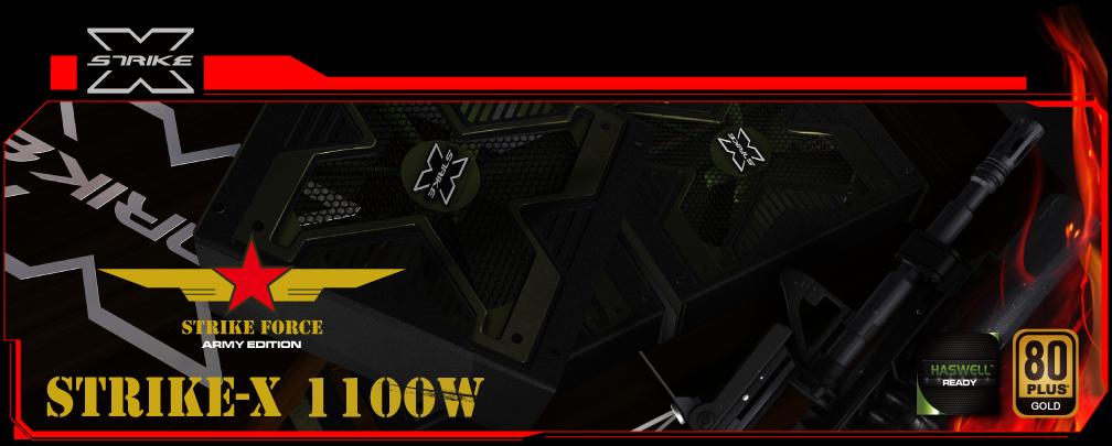 X_Army_1100W