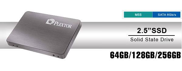 Plextor-PX-M5S-Series-1
